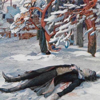 Убитый на дуэли Ленский